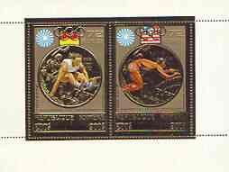 Khmer Republic 1973 Munich Olympic Games perf s/sheet containing 2 vals in gold unmounted mint, Mi BL31A, stamps on olympics, stamps on long jump, stamps on diving