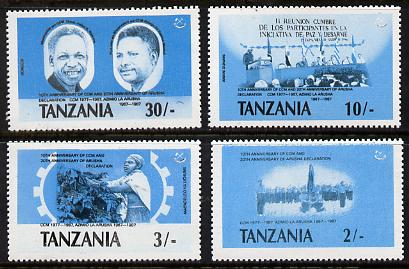 Tanzania 1987 Chama Cha the set of 4 values each in perf proof singles in black & blue only unmounted mint (as SG 508-11)