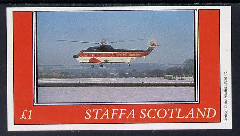 Staffa 1982 Helicopters #1 imperf souvenir sheet (�1 value) unmounted mint