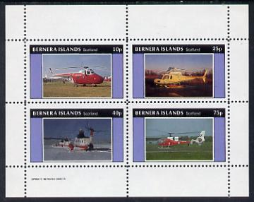 Bernera 1982 Helicopters #1 perf set of 4 values (10p to 75p) unmounted mint