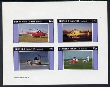 Bernera 1982 Helicopters #1 imperf set of 4 values (10p to 75p) unmounted mint