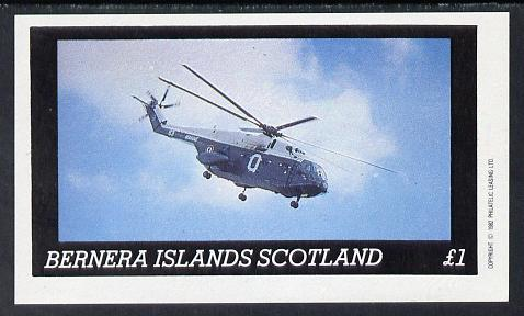 Bernera 1982 Helicopters #1 imperf souvenir sheet (�1 value) unmounted mint