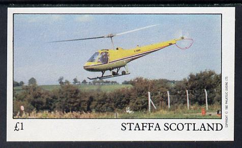 Staffa 1982 Helicopters #2 imperf souvenir sheet (�1 value) unmounted mint