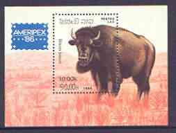Laos 1986 Animals (Bison) perf m/sheet with Capex (Stamp Exhibition) imprint unmounted mint, SG MS 906