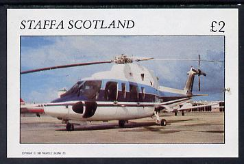 Staffa 1982 Helicopters #2 imperf deluxe sheet (�2 value) unmounted mint