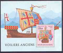 Benin 1997 Early Sailing Ships perf m/sheet unmounted mint, SG MS 1672