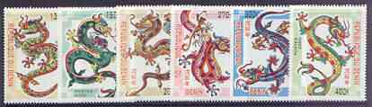 Benin 2000 Chinese New Year - Year of the Dragon perf set of 6 unmounted mint,