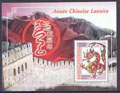 Benin 2000 Chinese New Year - Year of the Dragon perf m/sheet unmounted mint,