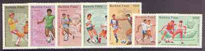 Burkina Faso 1985 Football World Cup perf set of 7 unmounted mint, SG 756-62