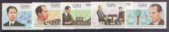 Cuba 1996 Chess World Championshio perf set of 5 unmounted mint, SG 4104-08