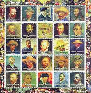 Congo 2002 Paintings by Vincent Van Gogh (Self Portraits) complete perf set of 25 unmounted mint
