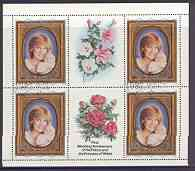 North Korea 1982 Royal Wedding First Anniversary sheetlet containing 4 Diana stamps (with Prince william) plus 2 Flower labels fine cto used, SG N2228