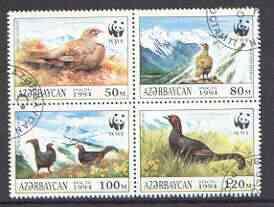 Azerbaijan 1994 WWF (Birds) set of 4 in se-tenant block cto used, SG 178-81