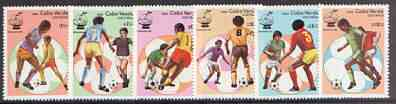 Cape Verde Islands 1982 Football World Cup complete perf set of 6 unmounted mint, SG 525-30
