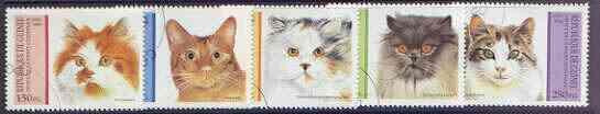 Guinea - Conakry 1995 Domestic Cats complete perf set of 5 values fine cto used, SG 1617-21