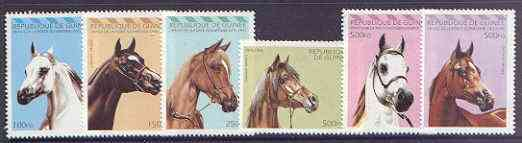 Guinea - Conakry 1995 Arab Horses complete perf set of 6 values unmounted mint, SG 1663-68