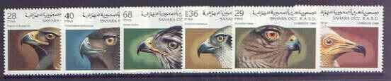 Sahara Republic 1996 Birds of Prey perf set of 6 unmounted mint