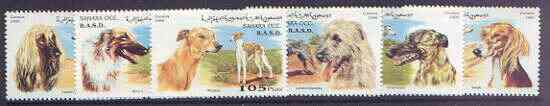 Sahara Republic 1996 Dogs perf set of 6 unmounted mint
