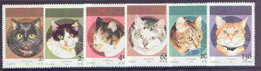 Sahara Republic 1995 Domestic Cats perf set of 6 unmounted mint