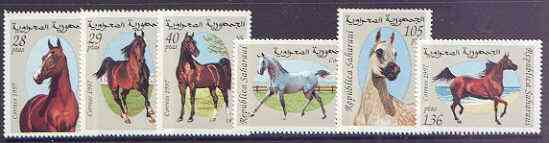 Sahara Republic 1997 Horses complete perf set of 6 unmounted mint