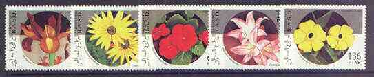 Sahara Republic 1994 Flowers perf set of 5 unmounted mint