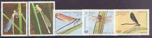 Sahara Republic 1995 Insects (Dragonflies) perf set of 5 unmounted mint