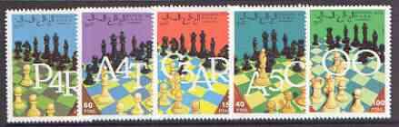 Sahara Republic 1993 Chess perf set of 5 unmounted mint