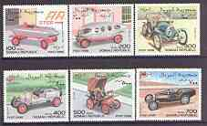 Somalia 1998 Cars complete perf set of 6 values unmounted mint