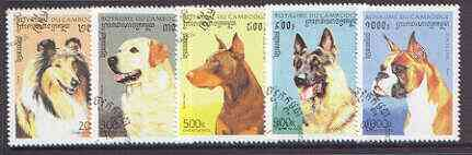 Cambodia 1996 Dogs complete perf set of 5 cto used, SG 1584-88