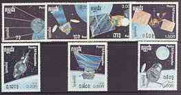 Kampuchea 1988 Space Exploration complete perf set of 7 unmounted mint, SG 899-905, stamps on space