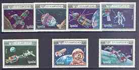 Kampuchea 1986 25th Anniversary of First Man in Space complete perf set of 7 unmounted mint, SG 706-12