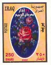 Iraq 2002 Flowers imperf m/sheet (Roses 250d) unmounted mint