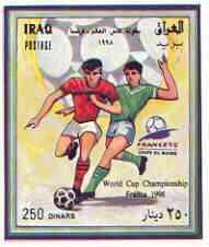 Iraq 1998 France 98 Football World Cup imperf m/sheet (vert) unmounted mint, Mi BL 81