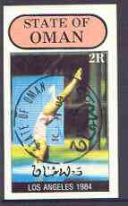Oman 1984 Los Angeles Olympic Games imperf souvenir sheet (2R value) cto used