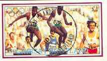 Gairsay 1984 Los Angeles Olympic Games (Steeplechase) imperf souvenir sheet (£1 value) cto used