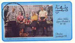 Dhufar 1977 Silver Jubilee imperf souvenir sheet 5R (The Royal Family) cto used