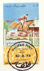 Dhufar 1972 Munich Olympic Games imperf souvenir sheet (Show Jumping) cto used