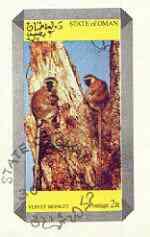 Oman 1973 Vervet Monkey imperf souvenir sheet (2R value) cto used