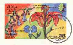 Dhufar 1976 USA Bicentenary (Flowers) imperf souvenir sheet (2r value) cto used