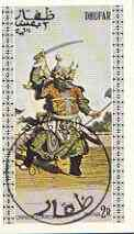 Dhufar 1977 Oriental Costumes imperf souvenir sheet 2r value (Chinese Comedian) cto used