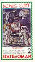 Oman 1979 10th Anniversary of Moon Landing imperf  souvenir sheet (2R value) cto used