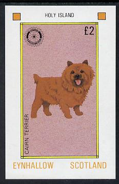 Eynhallow 1984 Rotary - Dogs �2 imperf deluxe sheet (Cairn Terrier) unmounted mint