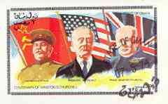 Oman 1974 Churchill Birth Centenary (Flags & Leaders) imperf souvenir sheet (2R value) cto used