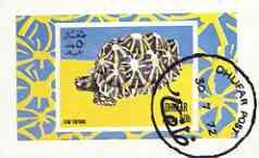 Dhufar 1972 Tortoise imperf souvenir sheet, 50b value cto used