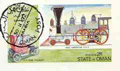 Oman 1972 Locomotives & Cars imperf souvenir sheet (2R value) cto used