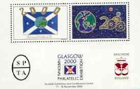 Exhibition souvenir sheet for Glasgow 2000 Philatelic Exhibition containing 2 perf labels produced by Ensched� unmounted mint