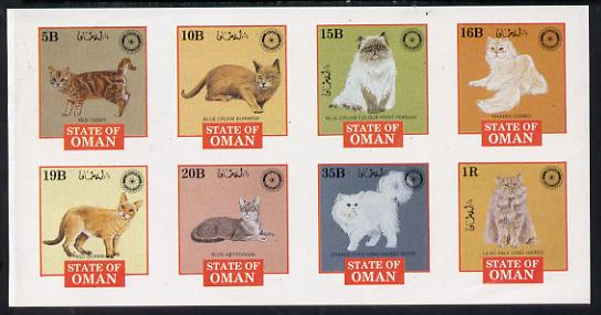 Oman 1984 Rotary - Domestic Cats imperf set of 8 values (5b to 1R) unmounted mint