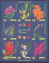 Abkhazia 2000 Orchids #1 perf sheetlet containing 8 values plus label, unmounted mint