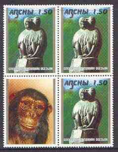 Abkhazia 2000 Statue of Primate se-tenant perf block of 4 containing 3 x 1.50 stamps plus label, unmounted mint