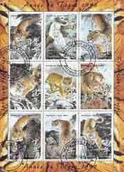 Guinea - Conakry 1998 Chinese New Year - Year of the Tiger perf sheetlet containing set of 9 values, fine cto used